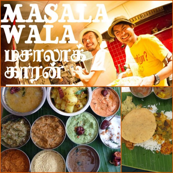 1113india-masala